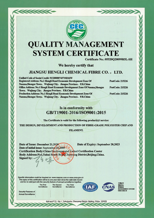 certification_3